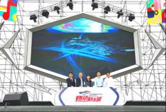 2020年南京江北新区