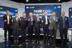 第三届中国大学生
